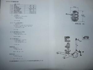 P1150966